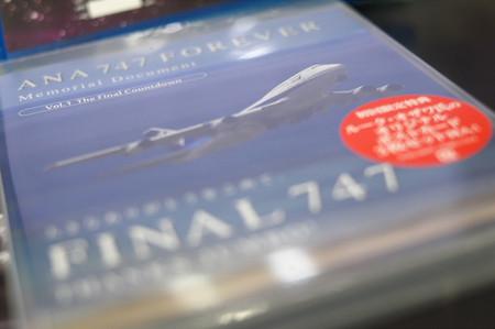 Fujifilm_xt100204