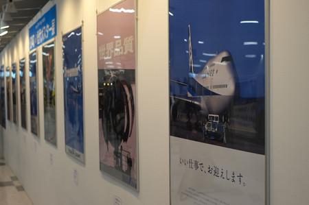 Fujifilm_xt10015735