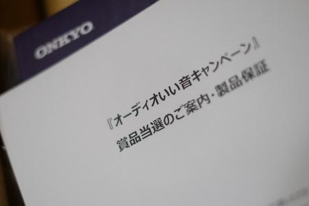 Fujifilm_xt10975835